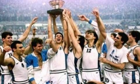 Το θαύμα του '87