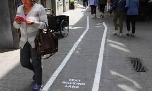 Βέλγιο: Έφτιαξαν λωρίδες κυκλοφορίας για τους πεζούς που γράφουν στο κινητό τους