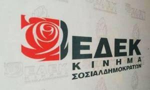 Κύπρος: Το συνέδριο της ΕΔΕΚ κατά της Διζωνικής, Δικοινοτικής Ομοσπονδίας