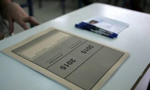 Πανελλήνιες 2015: Ξεκινά τη Δευτέρα (15/6) η διαδικασία υποβολής μηχανογραφικού