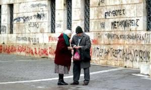 Ανθρωπιστική κρίση εναντίον δανειστών