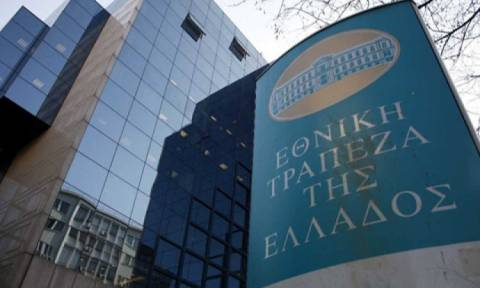Έτοιμη για την πανευρωπαϊκή πλατφόρμα διακανονισμού συναλλαγών Target 2 Securities η ΕTE