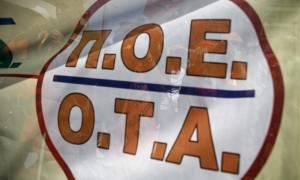 Στάση εργασίας και συγκέντρωση διαμαρτυρίας της ΠΟΕ - ΟΤΑ την Τρίτη 16/6