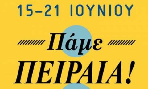 Πάμε Πειραιά; Πάμε Δημοτικό; 7 ημέρες Τέχνης στο Δημοτικό Θέατρο Πειραιά