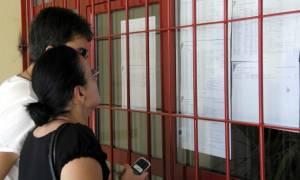 Πανελλήνιες 2015: Πώς θα κινηθούν οι βάσεις σε όλα τα πεδία