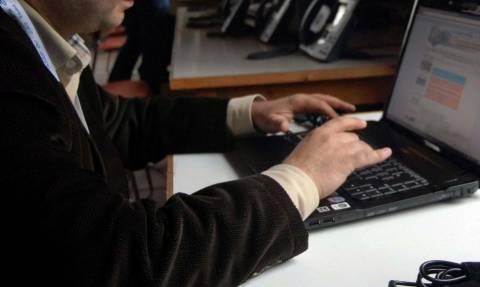 Καβάλα: Εξιχνιάστηκε διαδικτυακή απάτη με θύμα 22χρονο