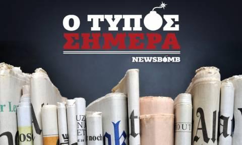 Εφημερίδες: Διαβάστε τα σημερινά (16/06/2015) πρωτοσέλιδα