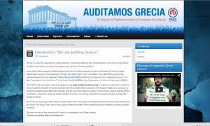 Ισπανία: Δεν είστε μόνοι, είμαστε όλοι Έλληνες