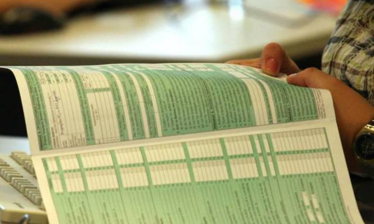 Μόνο ένας τους έξι φορολογούμενους έχει υποβάλει ως τώρα φορολογική δήλωση