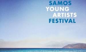 6ο Samos Young Artists Festival - Ο Γύρος του Κόσμου σε 7 Ημέρες