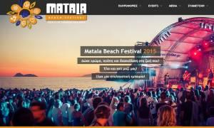 Στα Μάταλα έχει Φεστιβάλ (video)