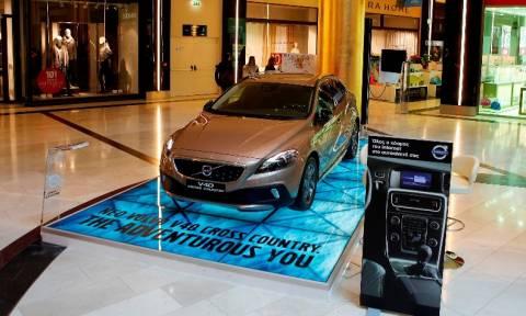 Volvo: Μοναδική εμπειρία στο Golden Hall