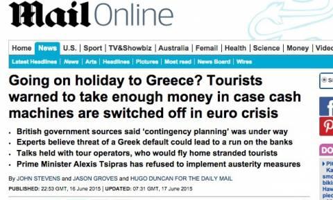 Κινδυνολογούν οι Βρετανοί: Αν πάτε διακοπές στην Ελλάδα πάρτε αρκετά χρήματα