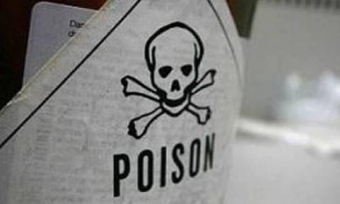 Ηράκλειο: 49χρονος έβαλε τέλος στη ζωή του με φυτοφάρμακο