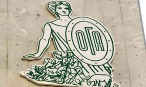 ΟΓΑ: Παράταση για πληρωμή των εισφορών των τριμηνιαίων δόσεων