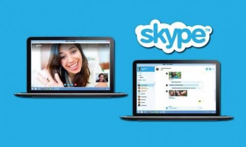 Διαθέσιμο και μέσω web το Skype