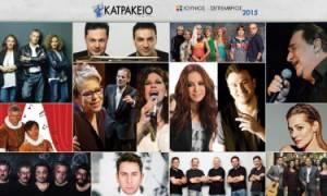 Καλοκαιρινές εκδηλώσεις στο Κατράκειο Θέατρο