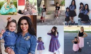 16 όμοια ντυσίματα μαμάς και κόρης που ζηλέψαμε!