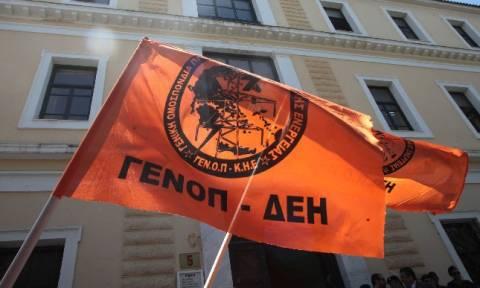Ο Γ. Αδαμίδης νέος πρόεδρος της ΓΕΝΟΠ - ΔΕΗ