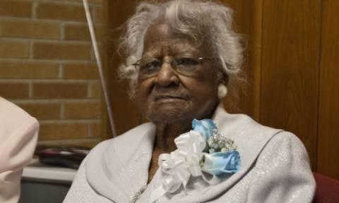 Απεβίωσε σε ηλικία 116 ετών ο πιο ηλικιωμένος άνθρωπος του πλανήτη