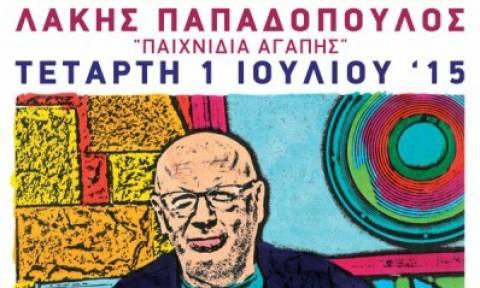 Ο Λάκης Παπαδόπουλος γιορτάζει 35 χρόνια μουσικής στο Ηρώδειο