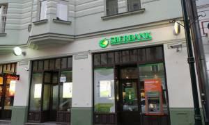 Ρωσικό δάνειο στην τουρκική εταιρεία που κατασκευάζει το αεροδρόμιο στην Κωνσταντινούπολη