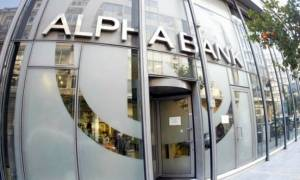 Alpha Βank: Η οικονομική κρίση δεν επηρέασε τη διάρθρωση του οικονομικού μοντέλου της χώρας
