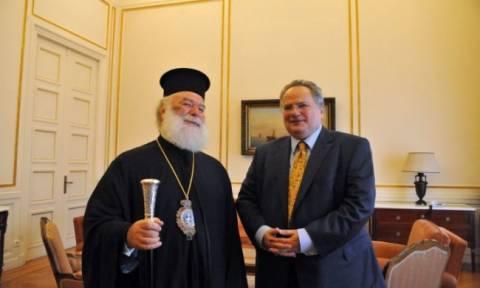 Συνάντηση Κοτζιά με τον πατριάρχη Αλεξανδρείας