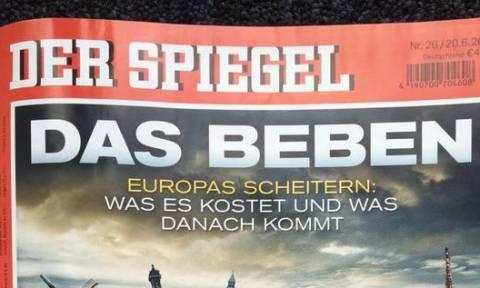 Spiegel: «Σεισμός» στο πρωτοσέλιδo λόγω Ελλάδας (photo)