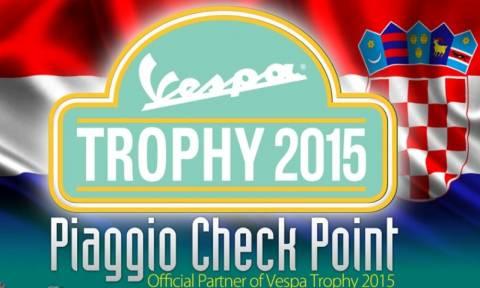 Piaggio: Vespa Trophy 2015