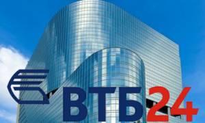 ВТБ готов принять участие в приватизации активов Греции