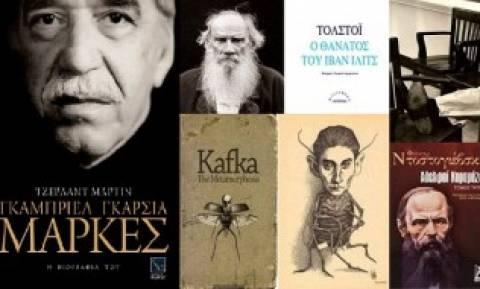 Πώς μπορεί να σου αλλάξει τη ζωή η λογοτεχνία