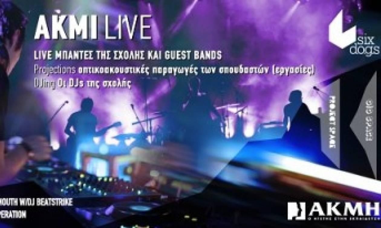 AKMI Sound & Music School live στο six d.o.g.s