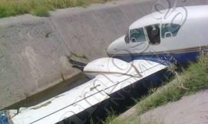 Σάμος: Τρόμος στη... γη για επιβάτες αεροπλάνου που έπεσε σε χαντάκι (Photos)