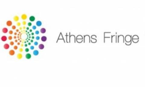 Arrivals-Departures: Station 2, από την ομάδα PartSuspended στο Athens Fringe Live