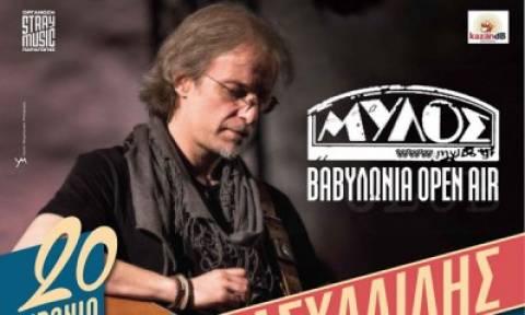 20 χρόνια Μίλτος Πασχαλίδης στο Μύλο - Βαβυλωνία Open Air