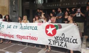 Συγκέντρωση Νεολαίας ΣΥΡΙΖΑ: Στουρνάρα παραιτήσου (Photos)