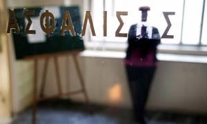 Αυτή είναι η ελληνική πρόταση για το Ασφαλιστικό