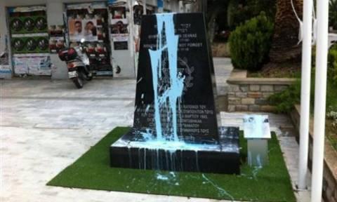 Καβάλα: Βεβήλωσαν το μνημείο του Ολοκαυτώματος
