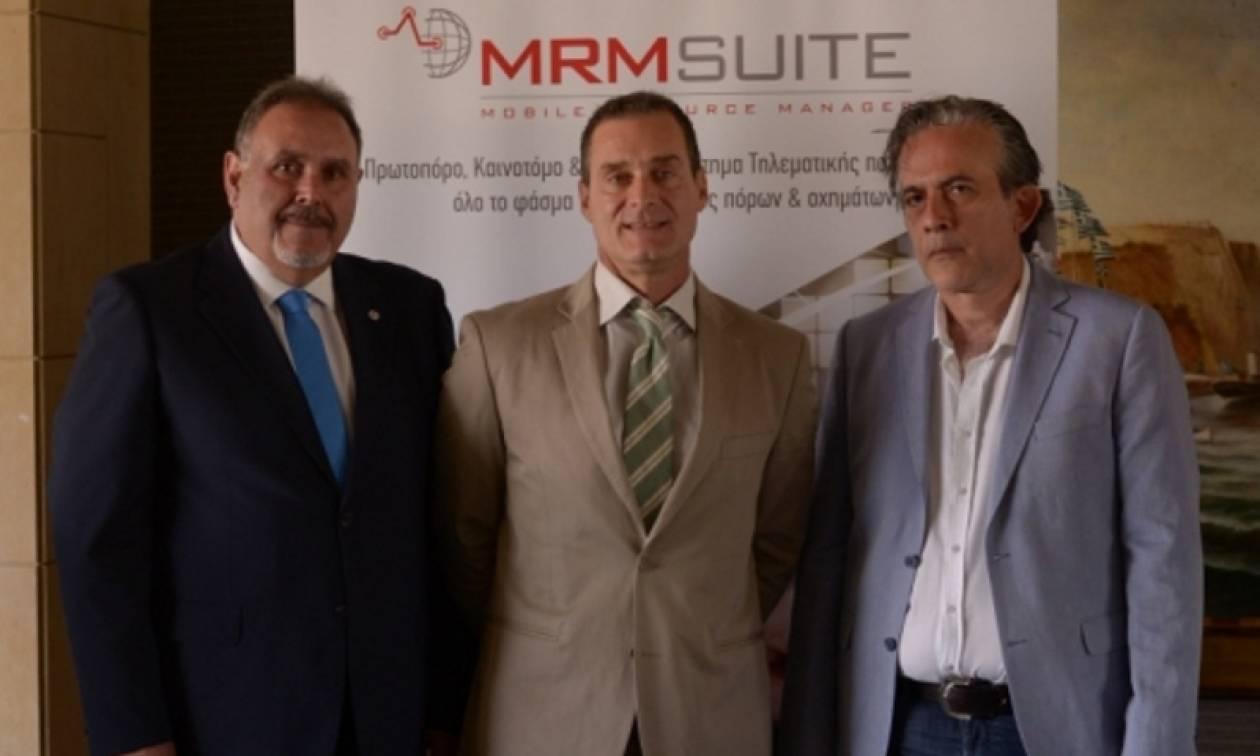 Μεταφορές: MRM Suite τo πρώτο πληροφοριακό σύστημα για την Εφοδιαστική Αλυσίδα