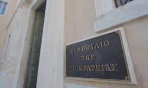 ΣτΕ: Νόμιμη η κατάσχεση τραπεζικών λογαριασμών για οφειλές ΦΠΑ