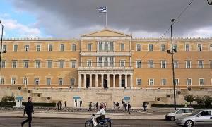 Στη Βουλή τα στοιχεία για τα εγγυημένα από το Δημόσιο δάνεια της περιόδου 1996-2008