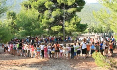 Δήμος Αθηναίων: Ανακοινώθηκαν οι πίνακες κατάταξης συμβασιούχων για τις παιδικές εξοχές
