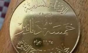 Το Ισλαμικό Κράτος εκδίδει δικό του νόμισμα (photos)