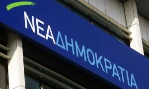 ΝΔ: Ο ελληνικός λαός θα πληρώσει ακριβά τις παλινωδίες του Τσίπρα