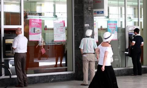 H Stopanska Banka αποπληρώνει δάνεια 45 εκατ. ευρώ στη μητρική της Εθνική Τράπεζα