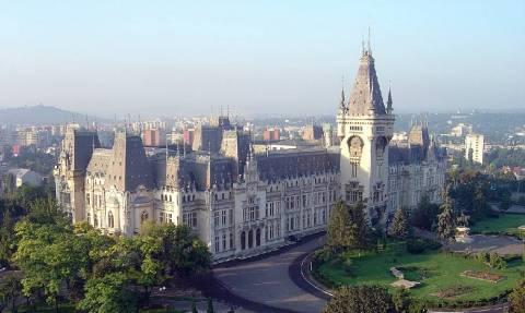 Ρουμανία: Χρηματοδότηση 8,25 δισ. ευρώ μέσω ευρωπαϊκού επιχειρησιακού προγράμματος