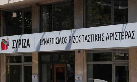 Συνεδριάζει στις 15:00 η Πολιτική Γραμματεία του ΣΥΡΙΖΑ