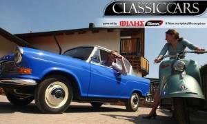Αφιέρωμα στο Κλασικό Αυτοκίνητο από την ΦΙΛΗΣGLASS® VOL 6: Βοrgward Αrabella 1960