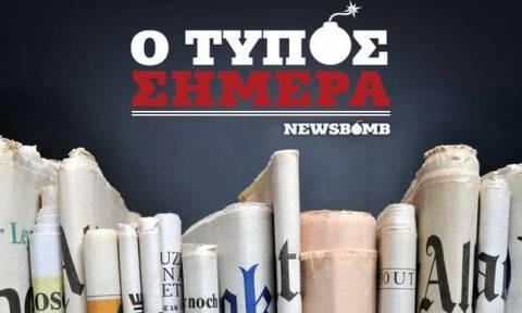 Εφημερίδες: Διαβάστε τα σημερινά (25/06/2015) πρωτοσέλιδα